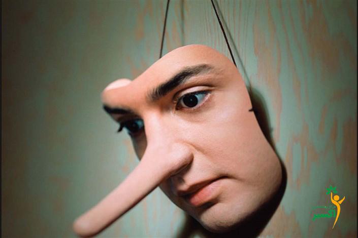 روان شناسی دروغ