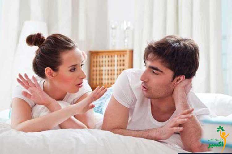 مراجعه به مشاور ازدواج