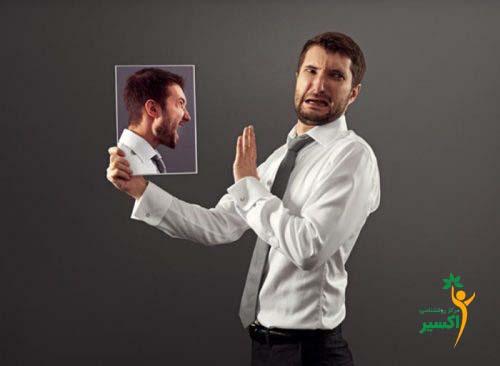 راهکارهای مقابله با منتقد درونی خود