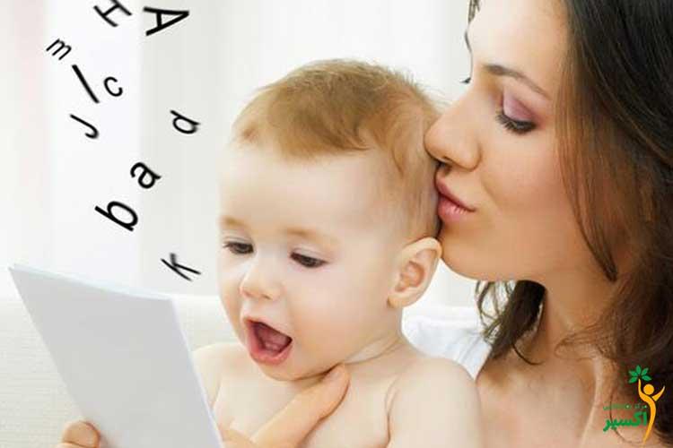 ضرورت رشد زبان کودکان