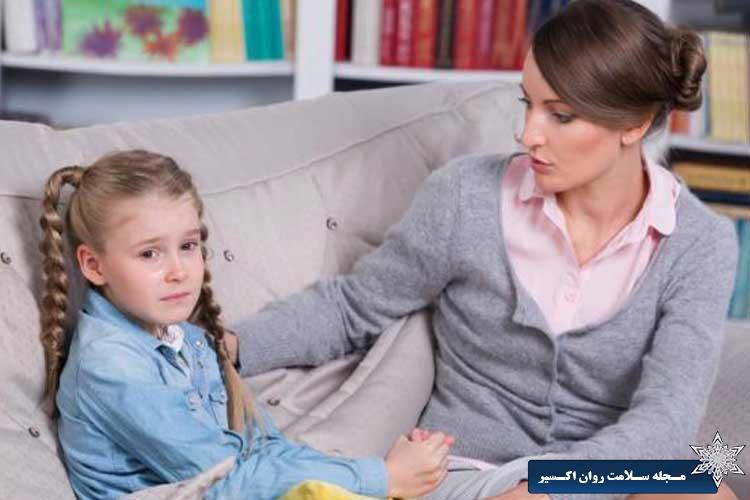 روان درمانی اضطراب اجتماعی در کودکان
