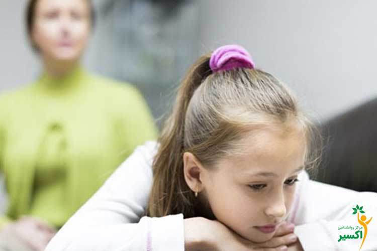 حفاظت روان کودکان