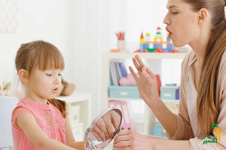 حیطه کاری بهترین متخصص گفتار درمانی کودک