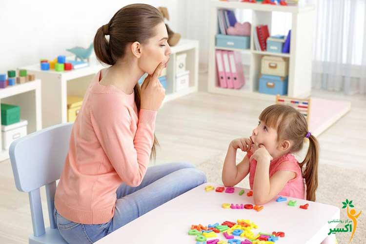 بررسی روش درمانی گفتار درمانگر خوب