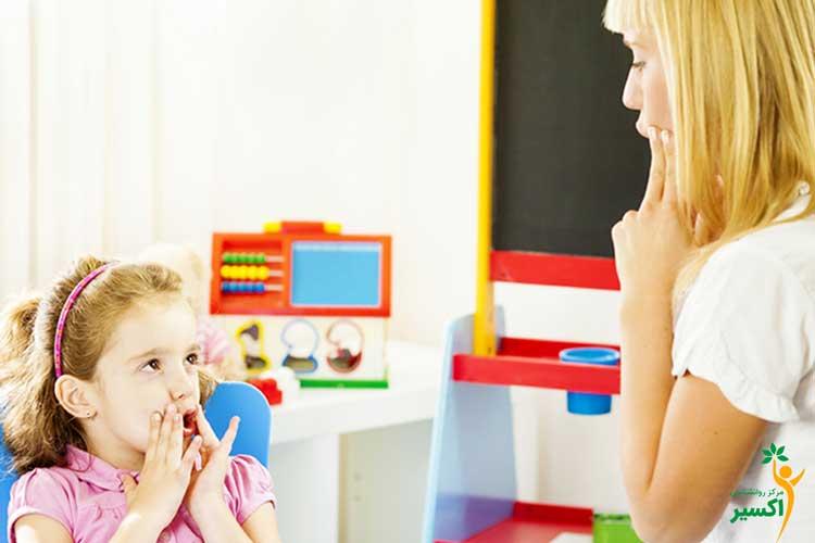 معرفی گفتار درمانی