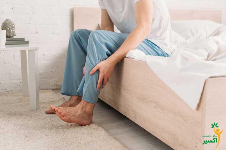 علل سندرم پاهای بی قرار