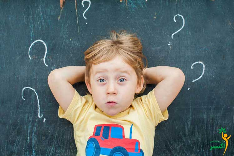سوال کردن کودکان و پاسخ به آنها