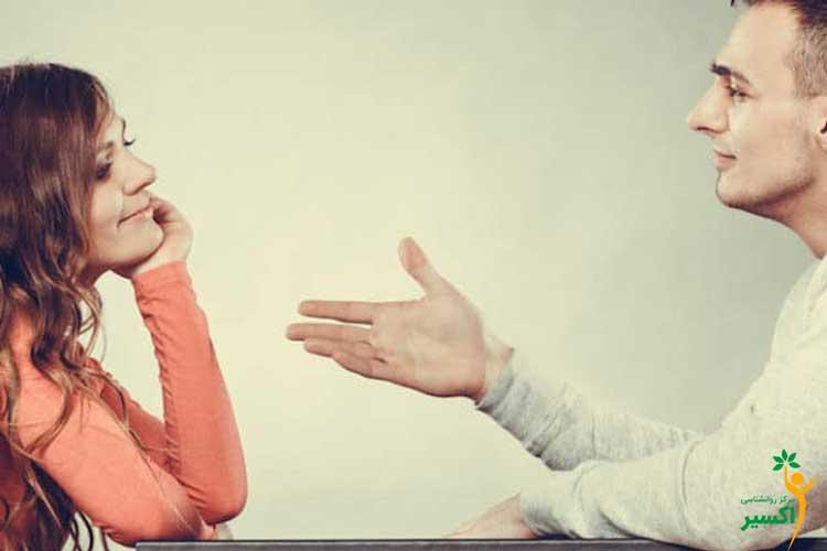 نحوه صحبت با همسر