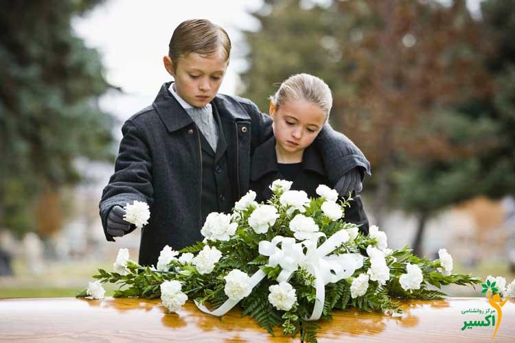 مراحل صحبت با کودکان درباره مرگ