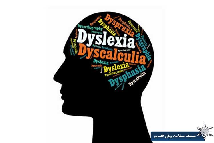 تاثیر ضربه مغزی بر اختلال یادگیری