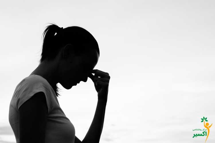 طلاق روانی افراد