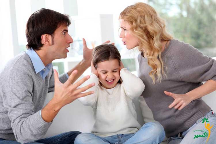علل طلاق والدین