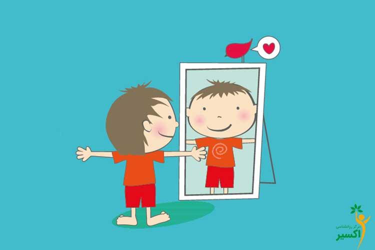اهمیت عزت نفس کودکان