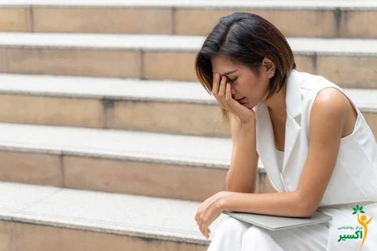 آشنایی با علائم افسردگی در زنان