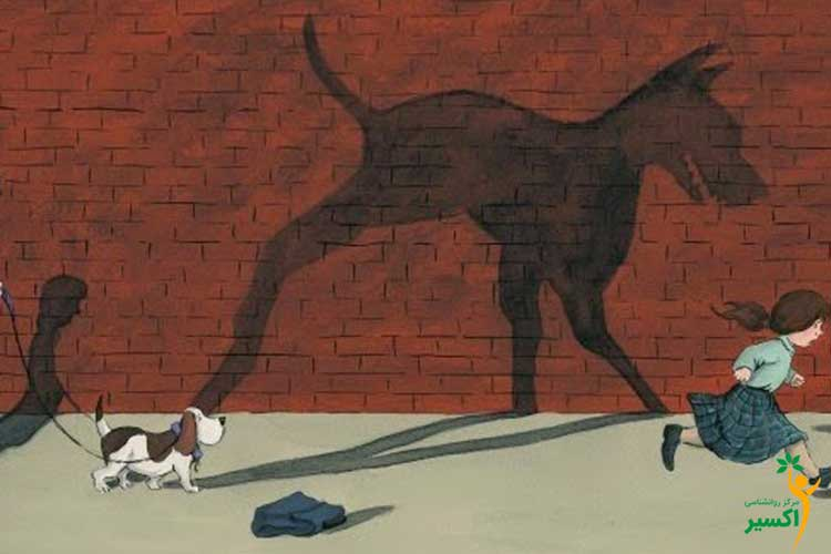 علل ترس از سگ در افراد