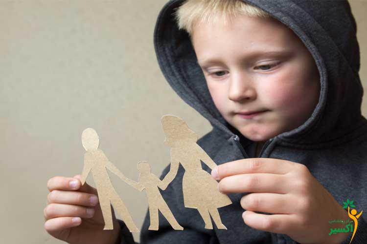 عواقب طلاق برای فرزندان چیست؟