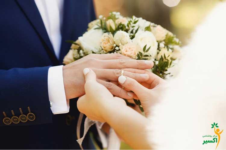 عوامل زمینه ساز ازدواج موفق