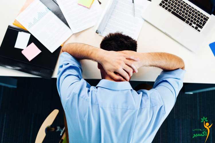 تاثیرات فشار کاری