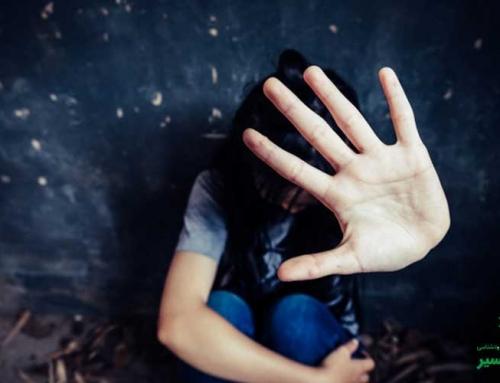 چگونگی حمایت از قربانیان تجاوز جنسی