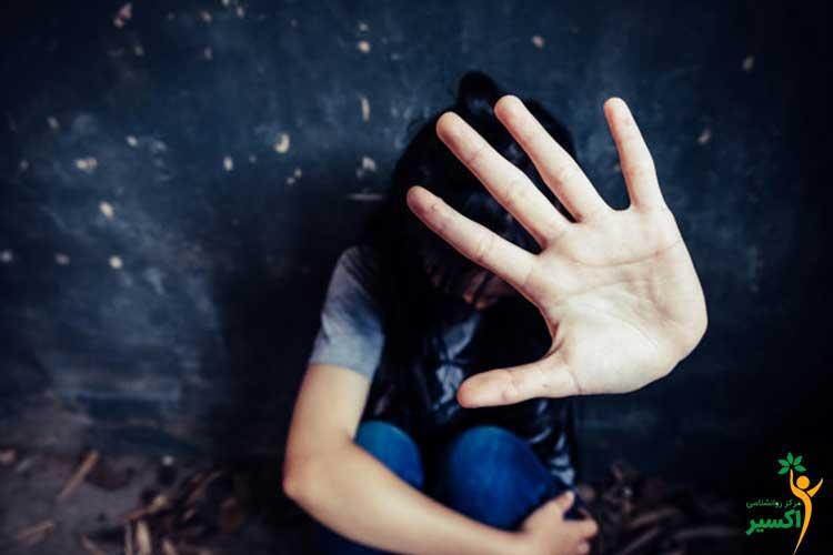حمایت از قربانیان تجاوز جنسی