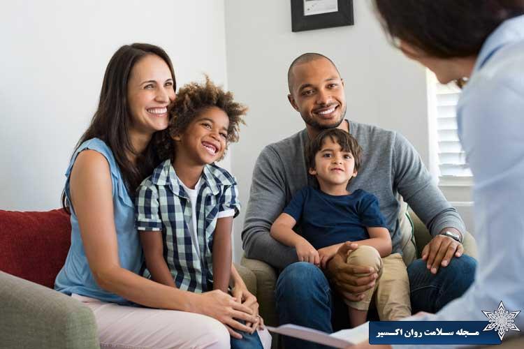 مرکز مشاوره خانواده خوب اکسیر