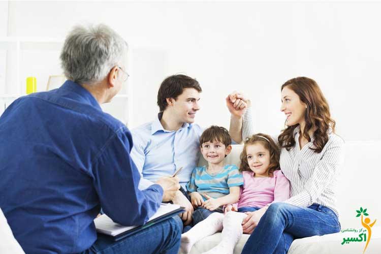 خدمات مرکز مشاوره خانواده اکسیر