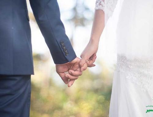 مشاوره ازدواج برای جوانان