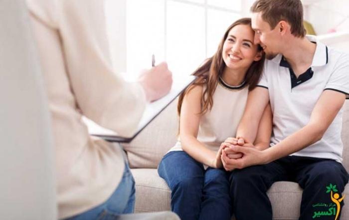 اهمیت مشاوره ازدواج جوانان