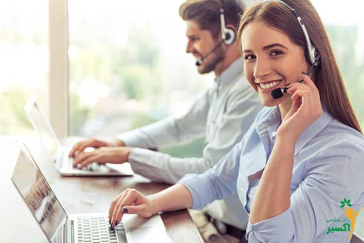 فواید مشاوره تلفنی ازدواج