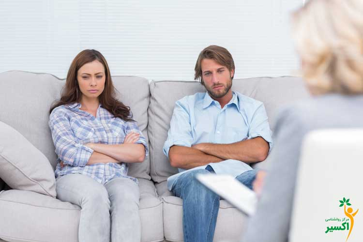 فعالیت مشاوره زناشویی