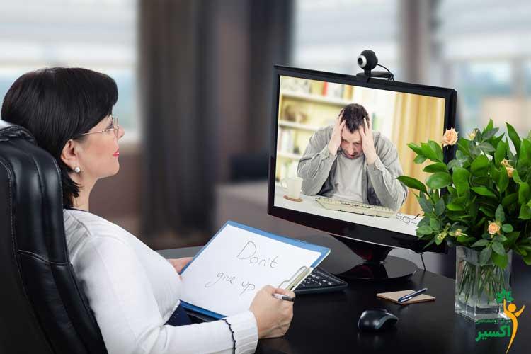 خدمات مشاوره غیر حضوری زوج درمانی