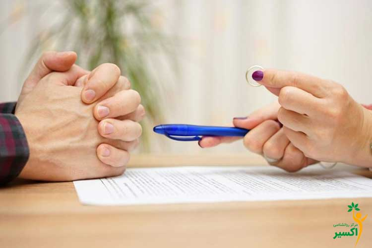 اهمیت مشاوره قبل از طلاق