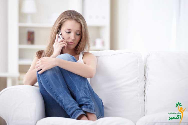 مشاور خانواده تلفنی رایگان اکسیر