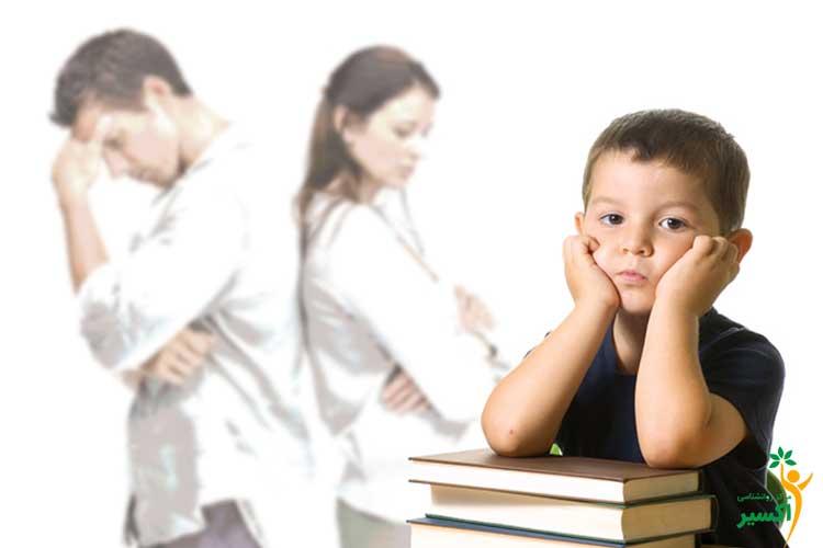 فراهم کردن مقدمات طلاق