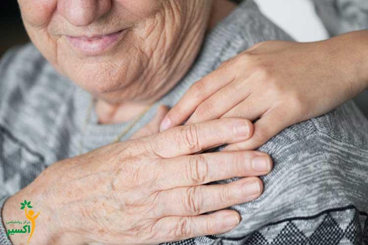 رفاه و مراقبت از سالمندان