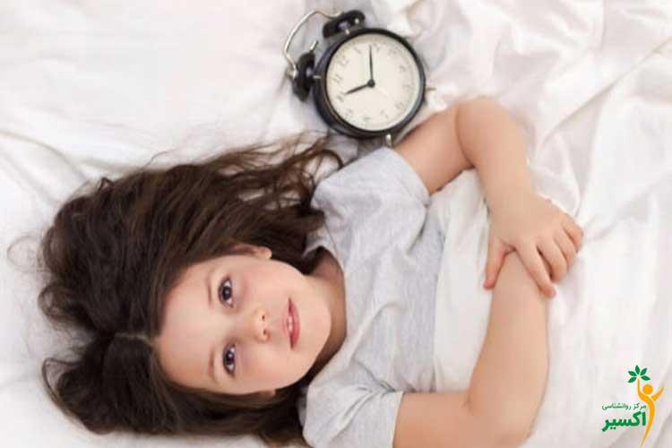 بیدار شدن کودک