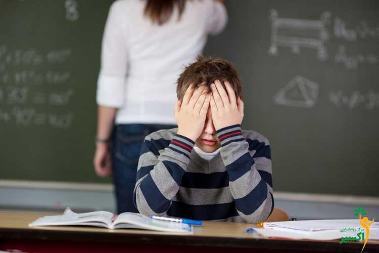 نشانههای اولیه انواع اختلالات یادگیری
