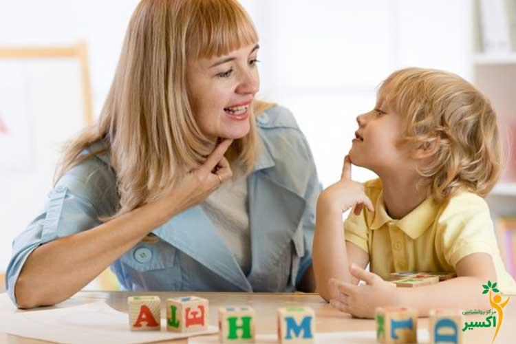 دلیلی اهمیت گفتار درمانی کودک