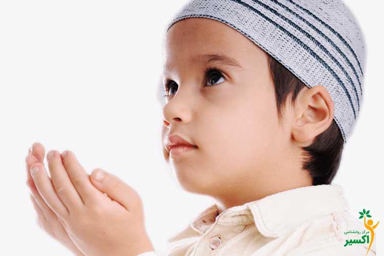 مذهب در تربیت کودکان