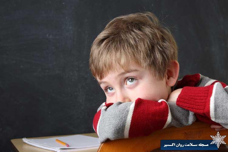 کودکان دارای نقص توجه و اختلال یادگیری