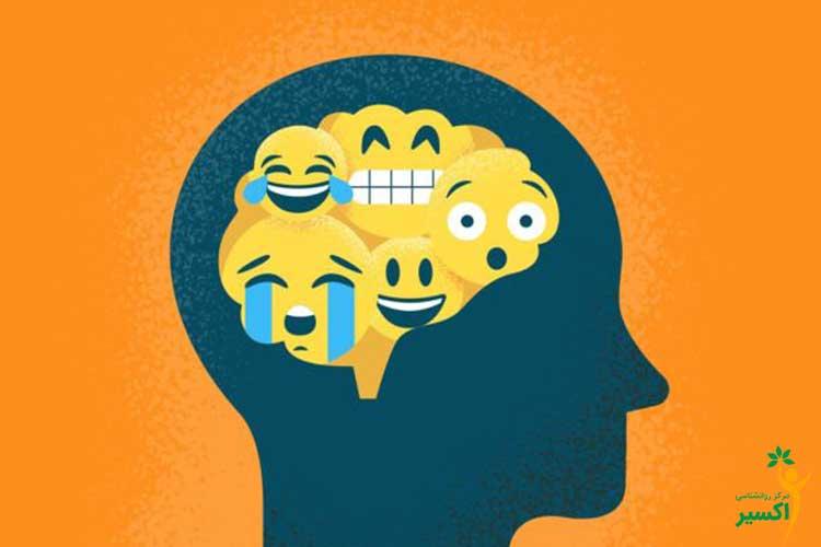 افراد با هوش هیجانی پایین