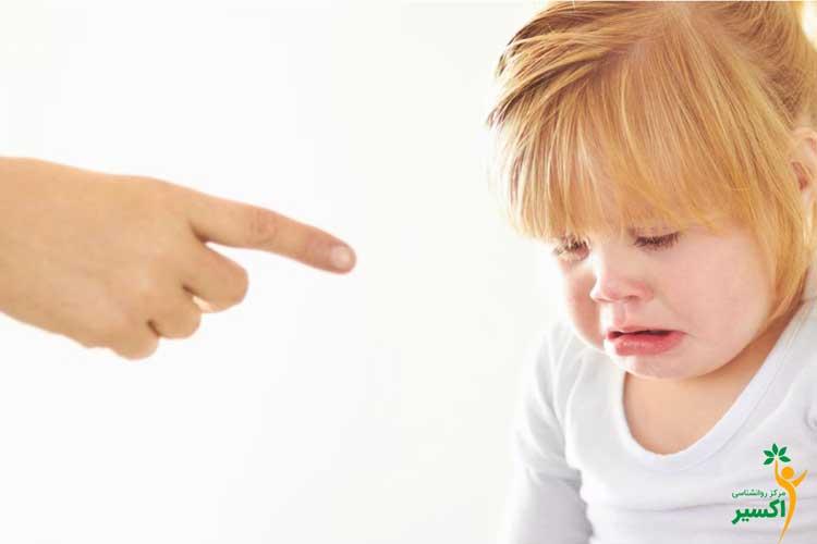 نقش والدین در خودارزشمندی کودکان