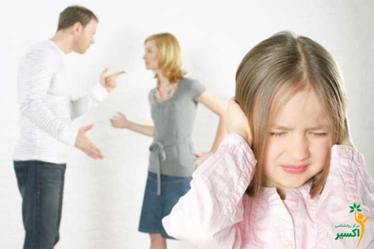 بررسی تجربه کودکان از طلاق