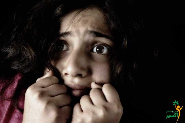کنترل ترس در کودکان