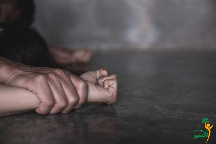 قربانیان تجاوز جنسی