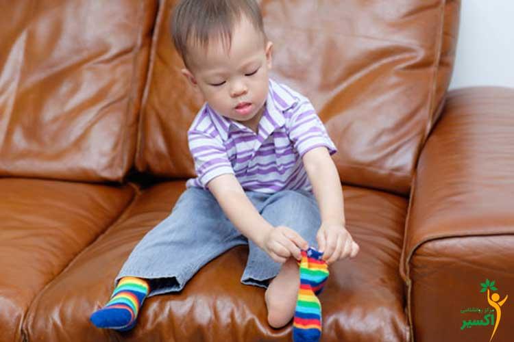 داشتن کودکانی مستقل