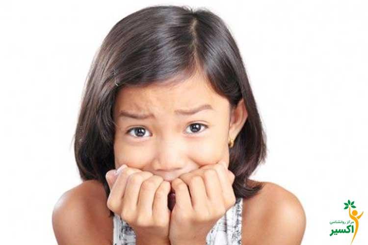 کودکان مضطرب و کاهش آن