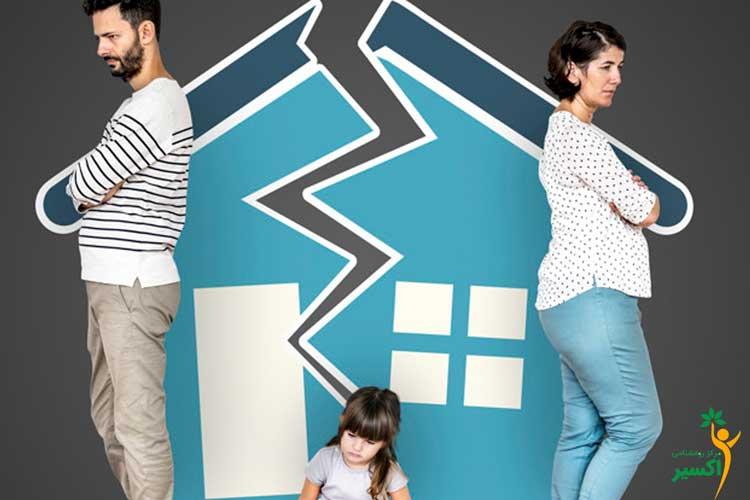 طلاق چه تاثیری بر کودکان دارد؟