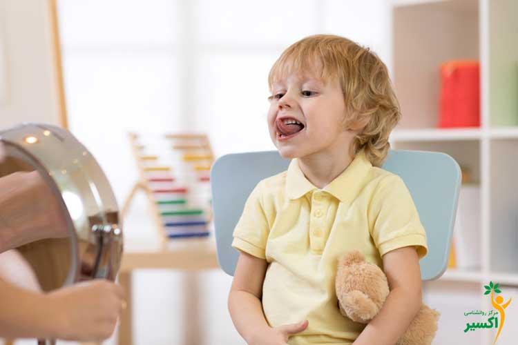 معرفی گفتار درمانی کودک