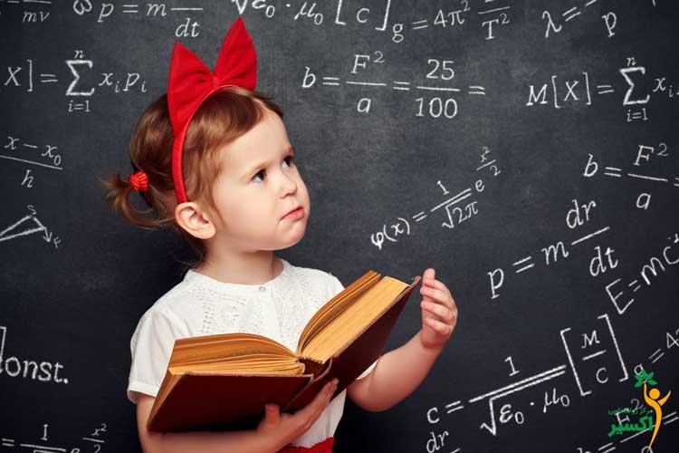 اهمیت یادگیری ریاضیات